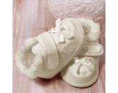 Babyschuhe Taufschuhe Winterschuhe für Mädchen Satin creme ivory Modell 015/81 (19(9-12 M.))