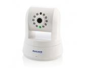 miniland Überwachungskamera Spin Ipcam