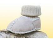 Baby-Lammfellschuhe mit Strickbündchen, sand (18/19)